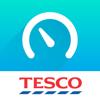 Tesco Drive + Reward