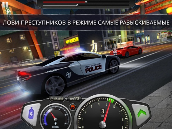 Top Speed: Drag & Fast Racing - Need For Real Race для iPad