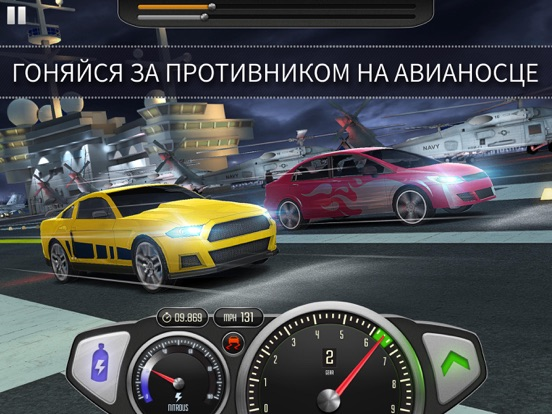 Скачать Top Speed: Drag & Fast Racing - Need For Real Race