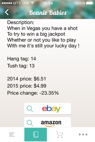 Beanie Collectors - A Beanie Baby Value Price Guide screenshot 3