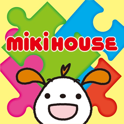 ミキハウスのジグソーパズル