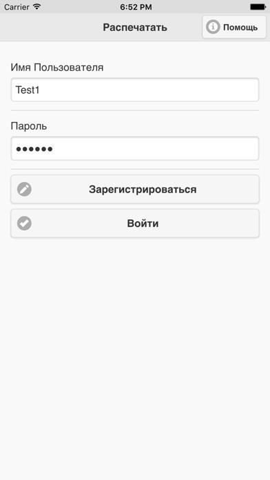 Печать с IPadСкриншоты 1