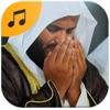 Adhkar الذكر- القرآن الكريم