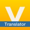 V-CUBE トランスレーター