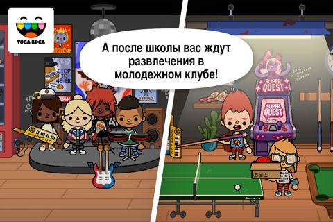 Toca Life: School screenshot 2