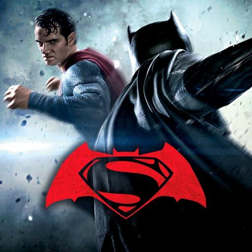 バットマン vs スーパーマン:世紀の対決