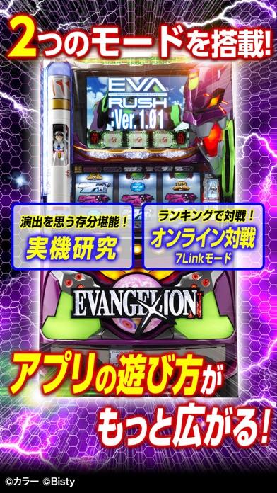 EVANGELION ARTのスクリーンショット2
