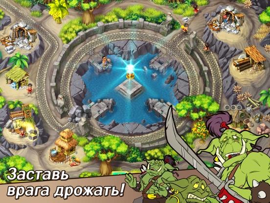 Скачать игру Хроники Королевства 2 (Полная версия)