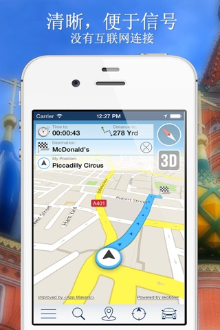 Moscow Offline Map + City Guide Navigator, Attractions and Transports screenshot 4