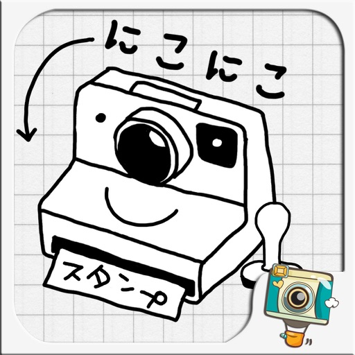 Niko Niko stamp by PhotoUp –  cute and funny doodle stamps