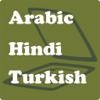 MultiScan-AHT : OCR  Arabic, Hindi, Turkish.