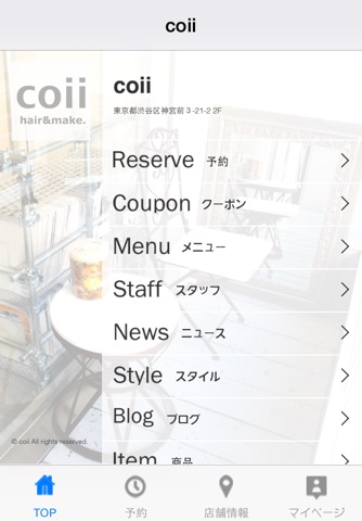 coii(コイ) screenshot 2