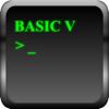 Hand BASIC - BASIC V Flavor