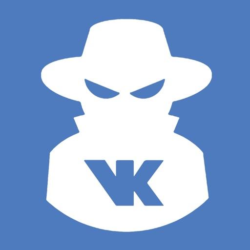Шпион для ВК - Анализ страницы пользователей ВКонтакте