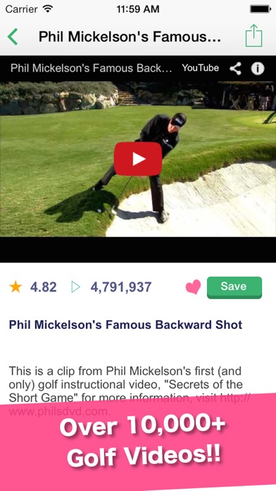 GolfTube : Golf Lesson videos and amazing golfer play ...