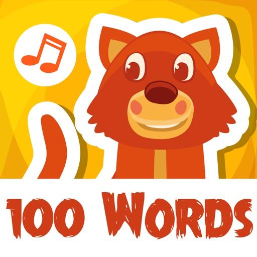 100的第一句话 儿童游戏 学习英语 学习 英语 英语游戏 英语单词 本书动物