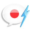 WordPower Learn Japanese Vocabulary by InnovativeLanguage.com