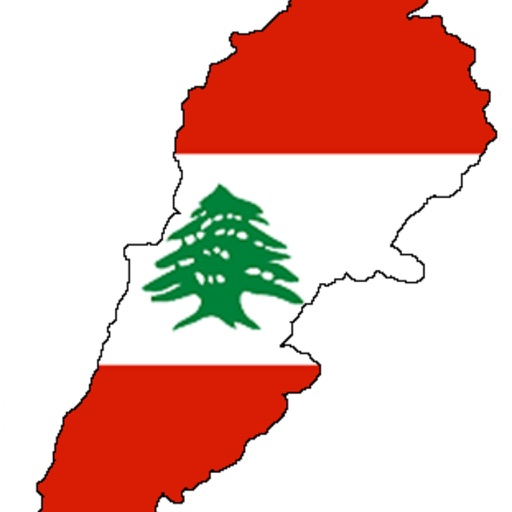 a study on the republic of lebanon
