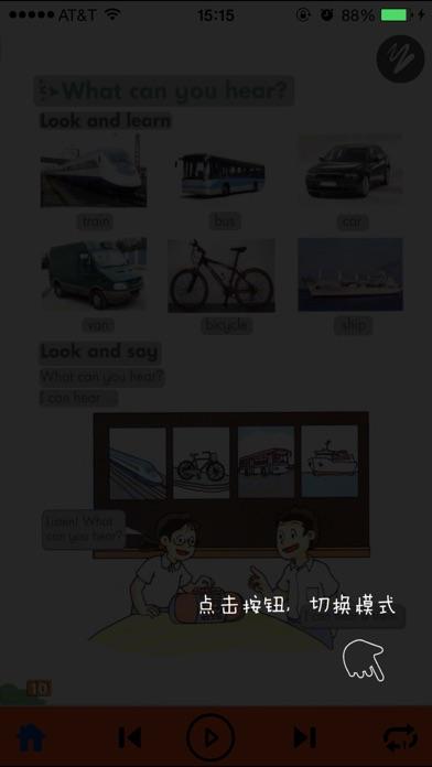 download 《牛津英语上海版》二年级(第二学期) apps 0