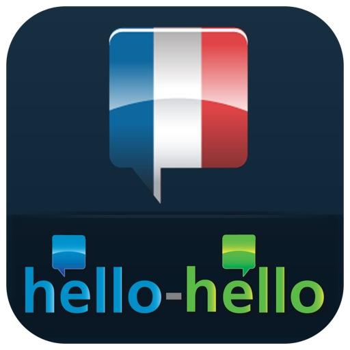 Hello-Hello法语【外语学习】