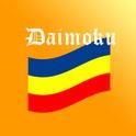 Daimokuhyo3 icon