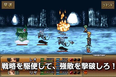 RPG DarkGate - KEMCO screenshot 3