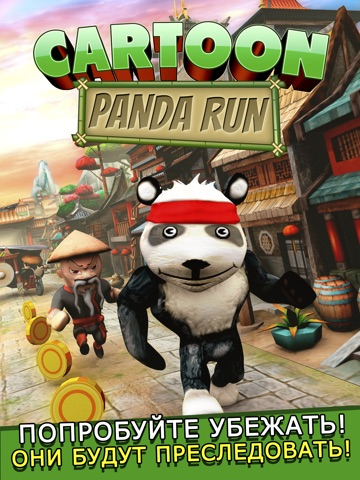 Cartoon Panda Run - бесплатно Карикатура панда Гонки игра Для детей на iPad