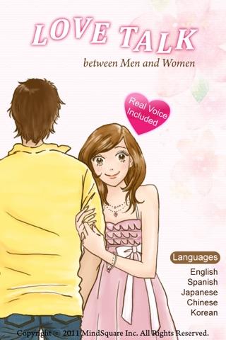 男と女の会話表現辞典 screenshot 1