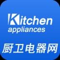 厨卫电器网