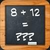 活動! 數學的兒童遊戲要學會計算並添加號碼