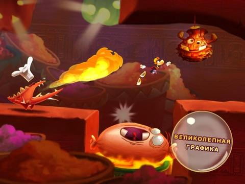 Rayman Fiesta Run Скриншоты10
