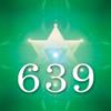 639hz Solfeggio Sonic Meditation by Glenn Harrold & Ali Calderwood