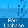 Père Lachaise Cemetery : Interactive Map