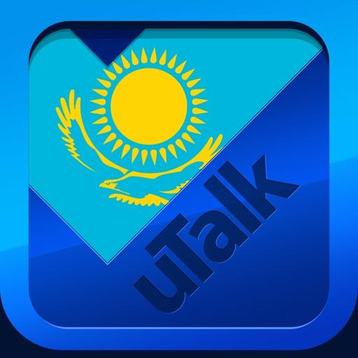 uTalk Classic 学哈萨克语
