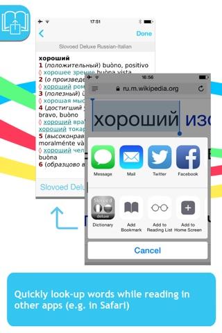 Итальянско <> русский словарь screenshot 3
