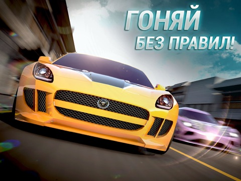 Road Smash - Crazy Racing! на iPad