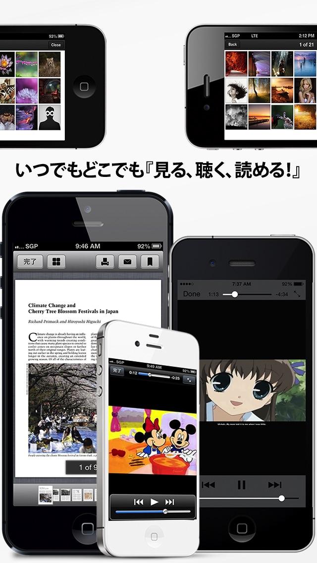 Mediatap - 動画、電子書籍をダウンロードしてどこでも再生のおすすめ画像5