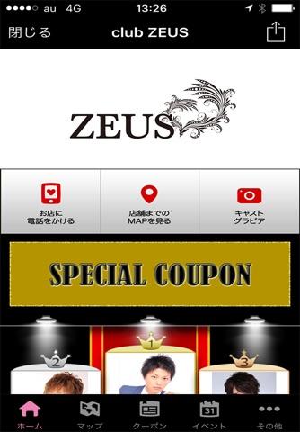 大阪心斎橋ミナミのホストクラブ clubZEUS screenshot 1