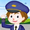 『リトルパイロット!』空のお仕事を体験しよう!