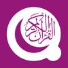 Quran 16 Line - Urdu Style Script by Qamar Apps