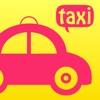 Call a Taxi PRO -  найдите такси в любое время, в любом месте за пару секунд.