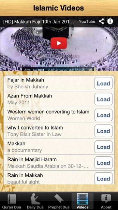 الإسلامية دعاء Islamic Duaلقطة شاشة1