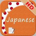 SpeakJapanese HD (Text to Speech Offline) icon