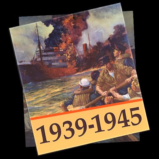 Вторая Мировая: Тайны Истории