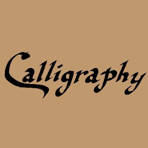 Calligraphy For Beginners Julian Bebell