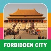 Forbidden City Travel Guide