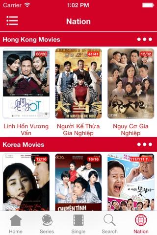 Box Movies screenshot 2