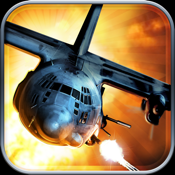 Zombie Gunship: Gun Down Zombies icon