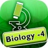 Ideal E-Learning Biology (Sem:4)