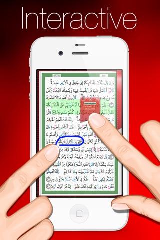 Tajweed Quran - مصحف التجوید screenshot 3